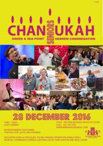 chanukah SENIORS party 2016